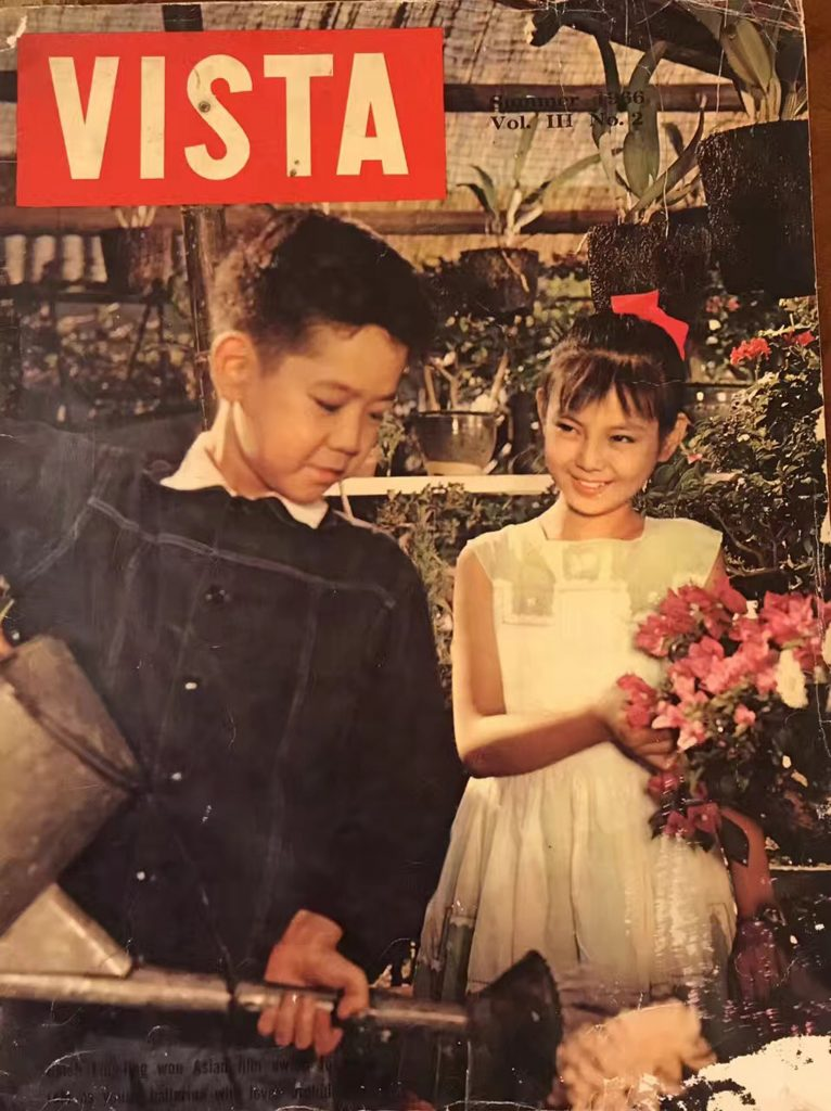 Hsieh Ling Ling on the cover of a magazine as a child artist
