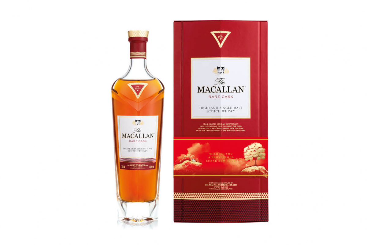 Raise your glass to The Macallan Rare Cask