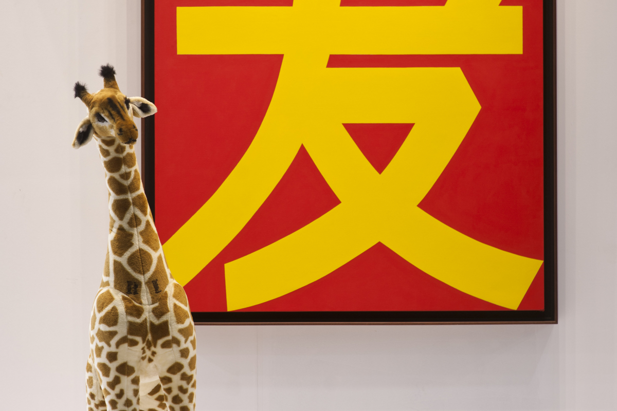 The Idiot's Guide to Instagramming Art Basel in Hong Kong