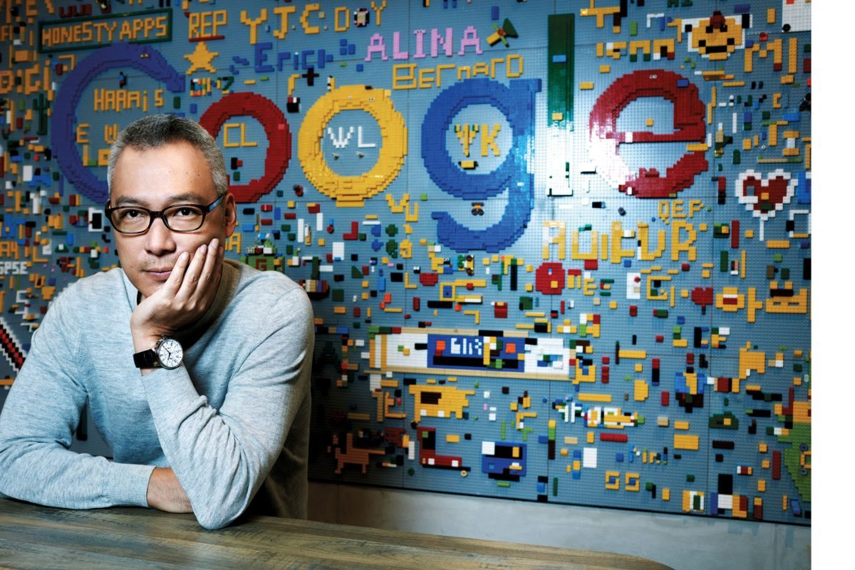 Google's Martin Geh: Husband, Father, Tech Geek and Mr Nice Guy
