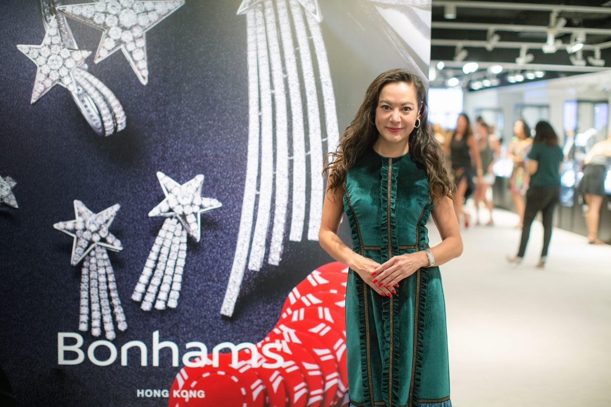 Bonhams Presents: Coloured Diamonds and Cocktails