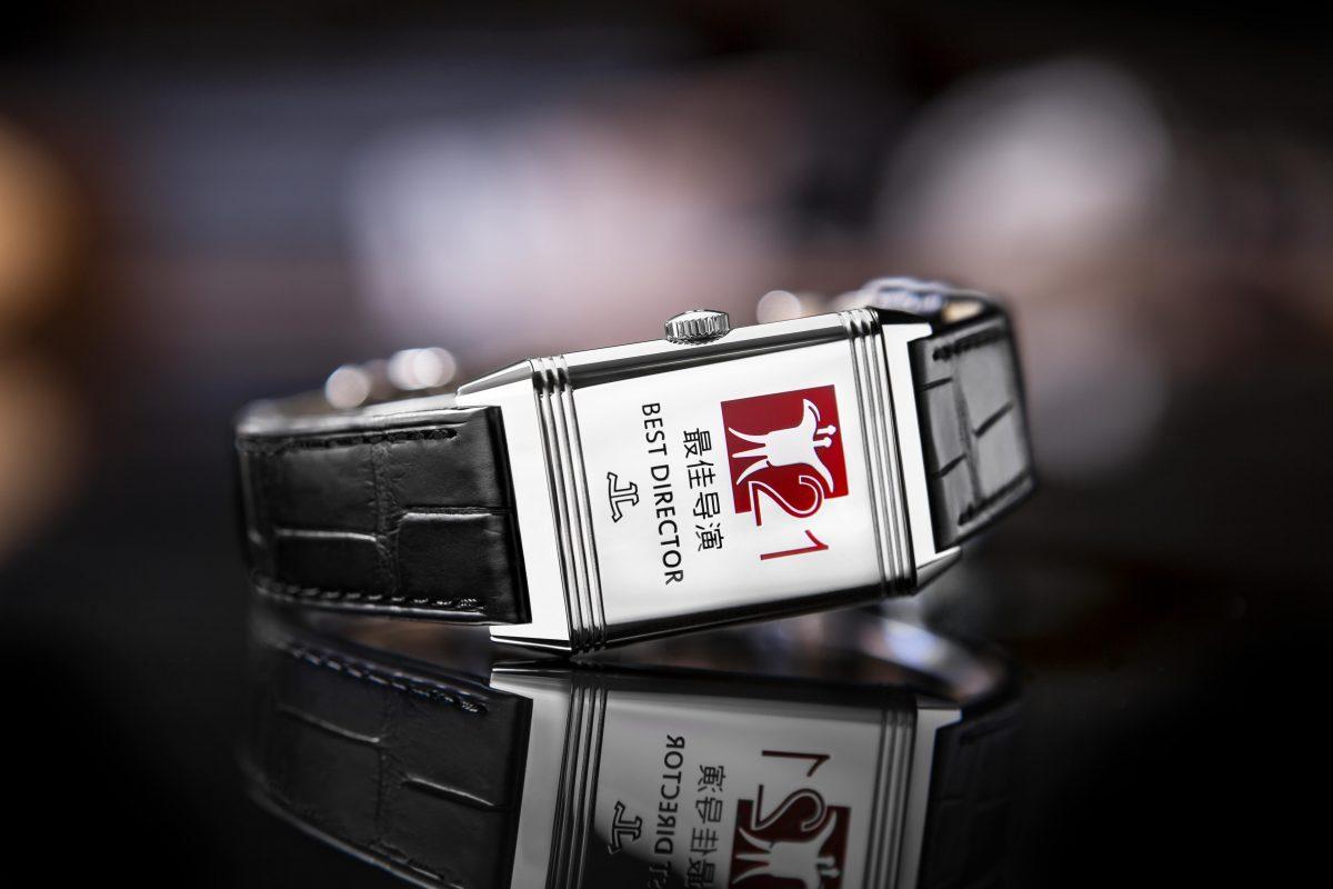 Jaeger-LeCoultre Returns For The 21st Shanghai International Film Festival