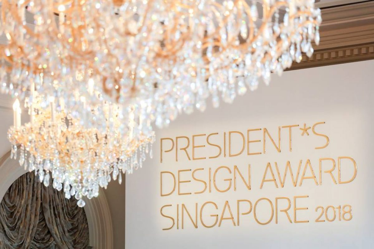 Event Photo Gallery: The Prestigious President's Design Award 2018