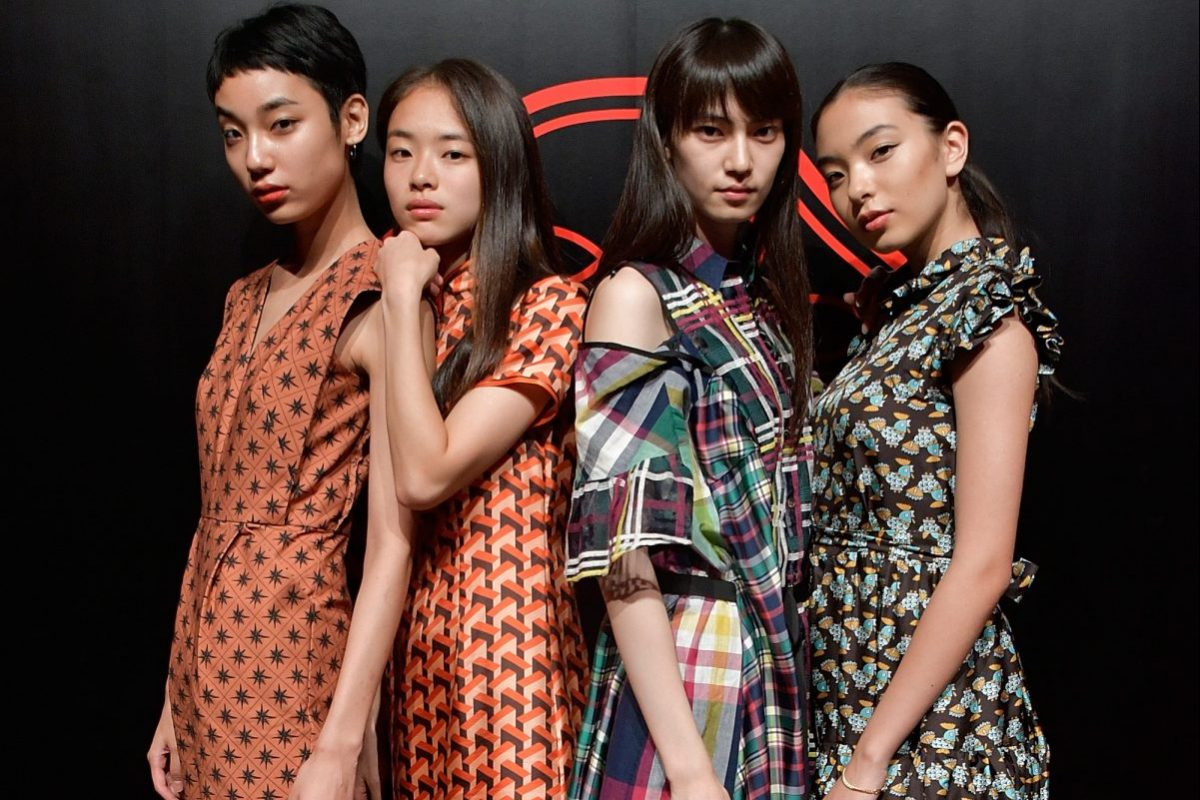 Shiseido Celebrates A New Collection in Tokyo