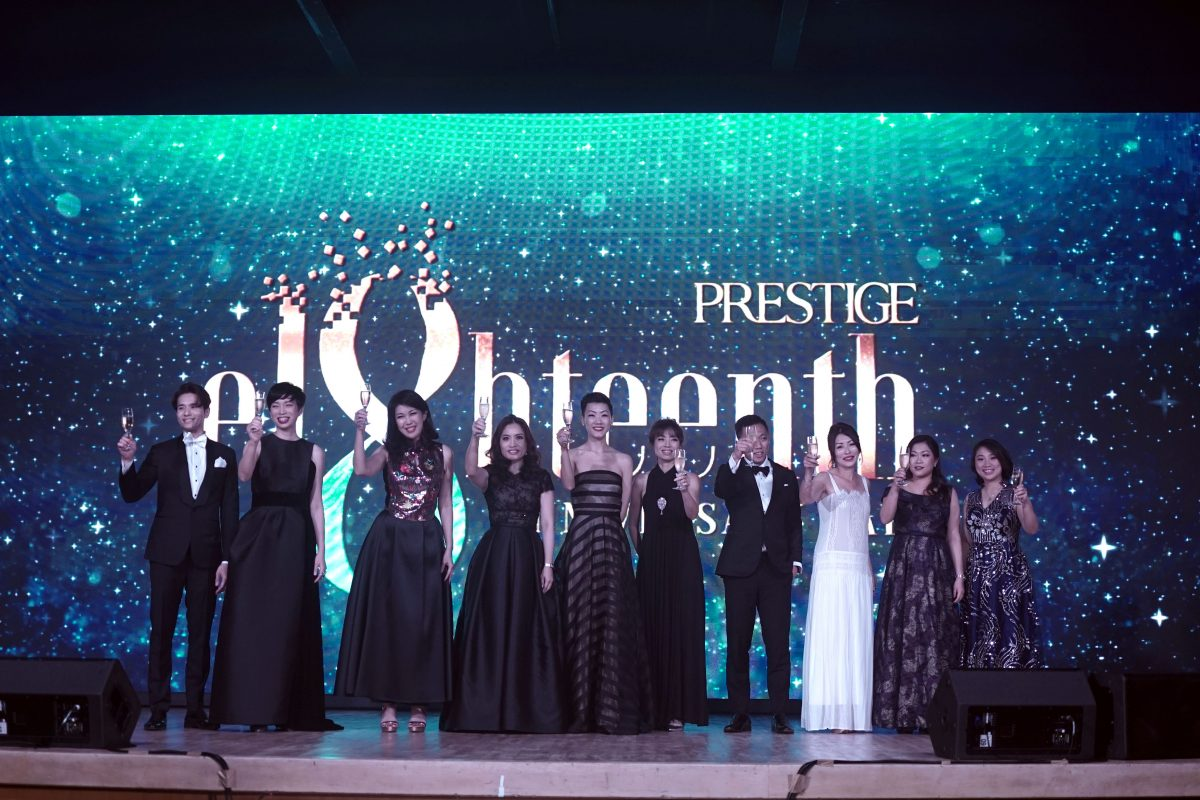 Prestige Ball 2018: Celebrating Prestige Singapore's 18th Anniversary