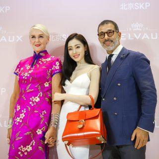 Christina Zeller, Crystal Zhang, Jean Lahirle