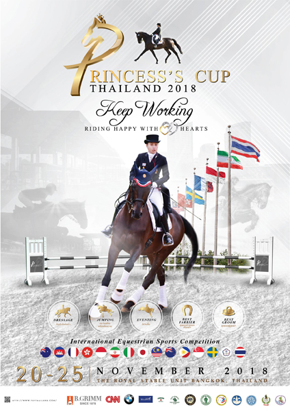 The Princess's Cup Thailand 2018 Information