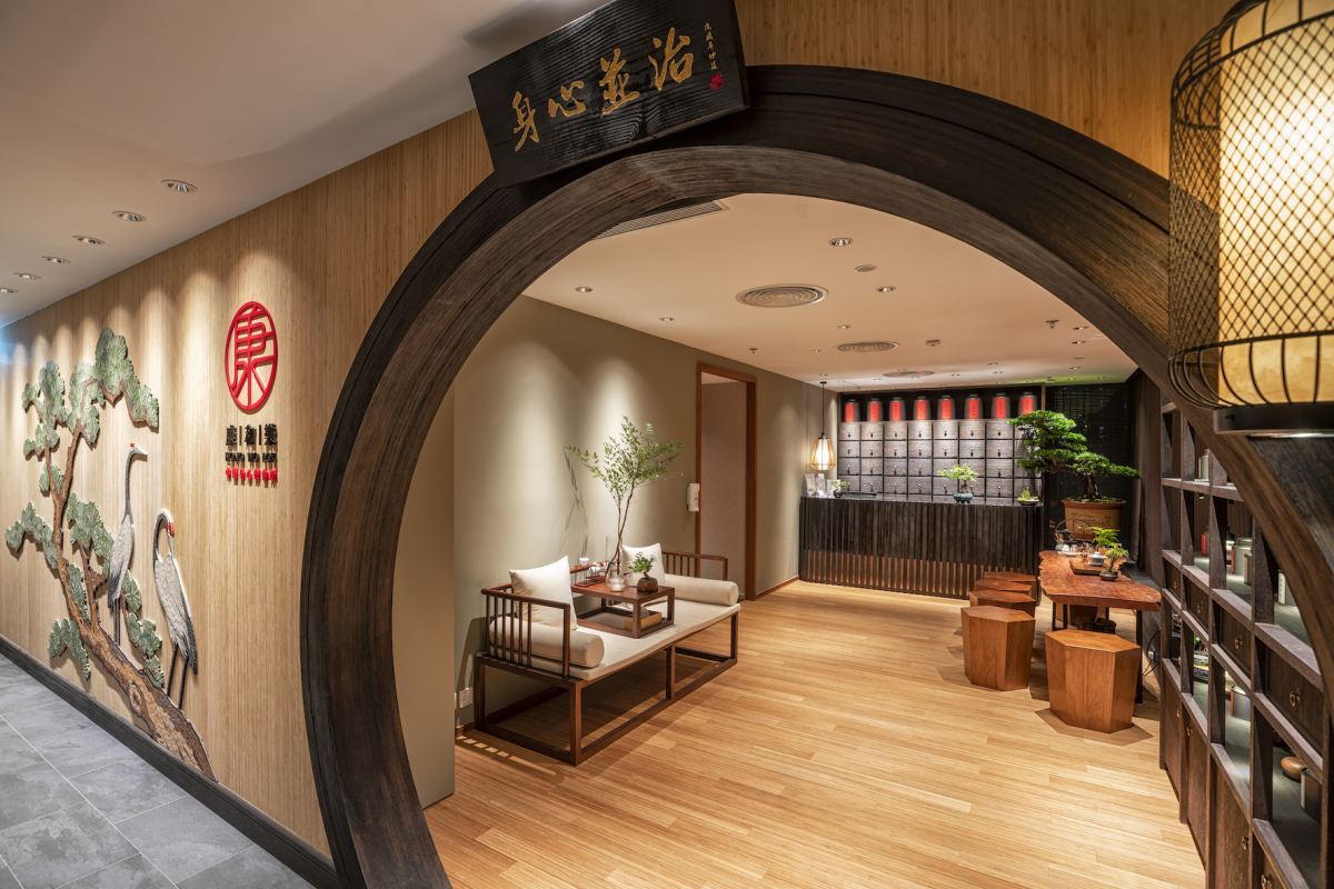 Hong Wo Lok: Hong Kong's First Health Club for Chinese Medicine