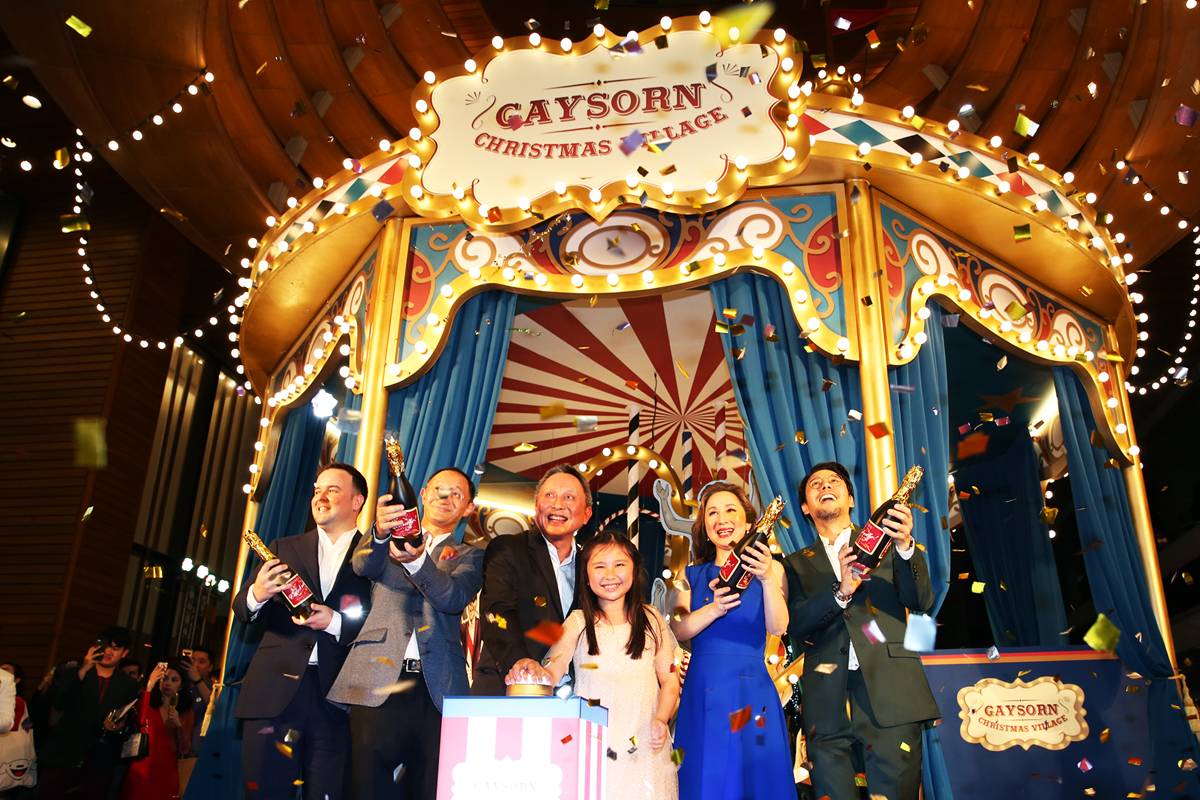 'Gaysorn Christmas Village' Is Where You Need To Be This Holiday Season