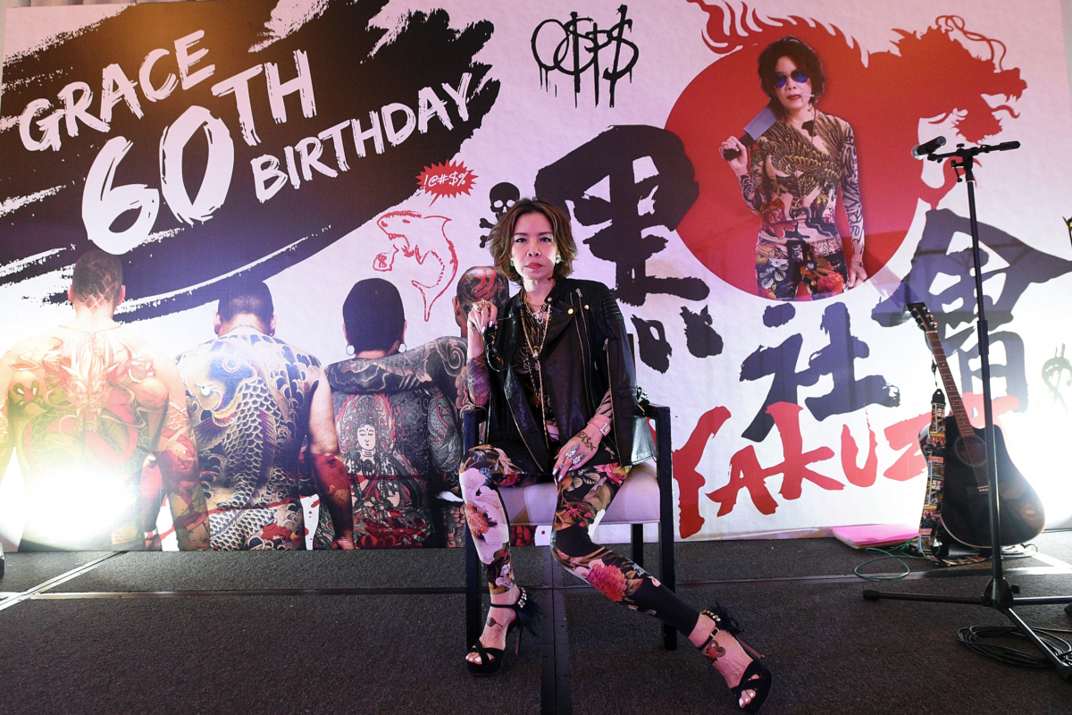 Event photo gallery: Grace Wong's 60th birthday bash