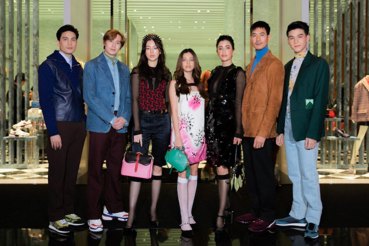 Stars at the Opening of Prada Iconsiam