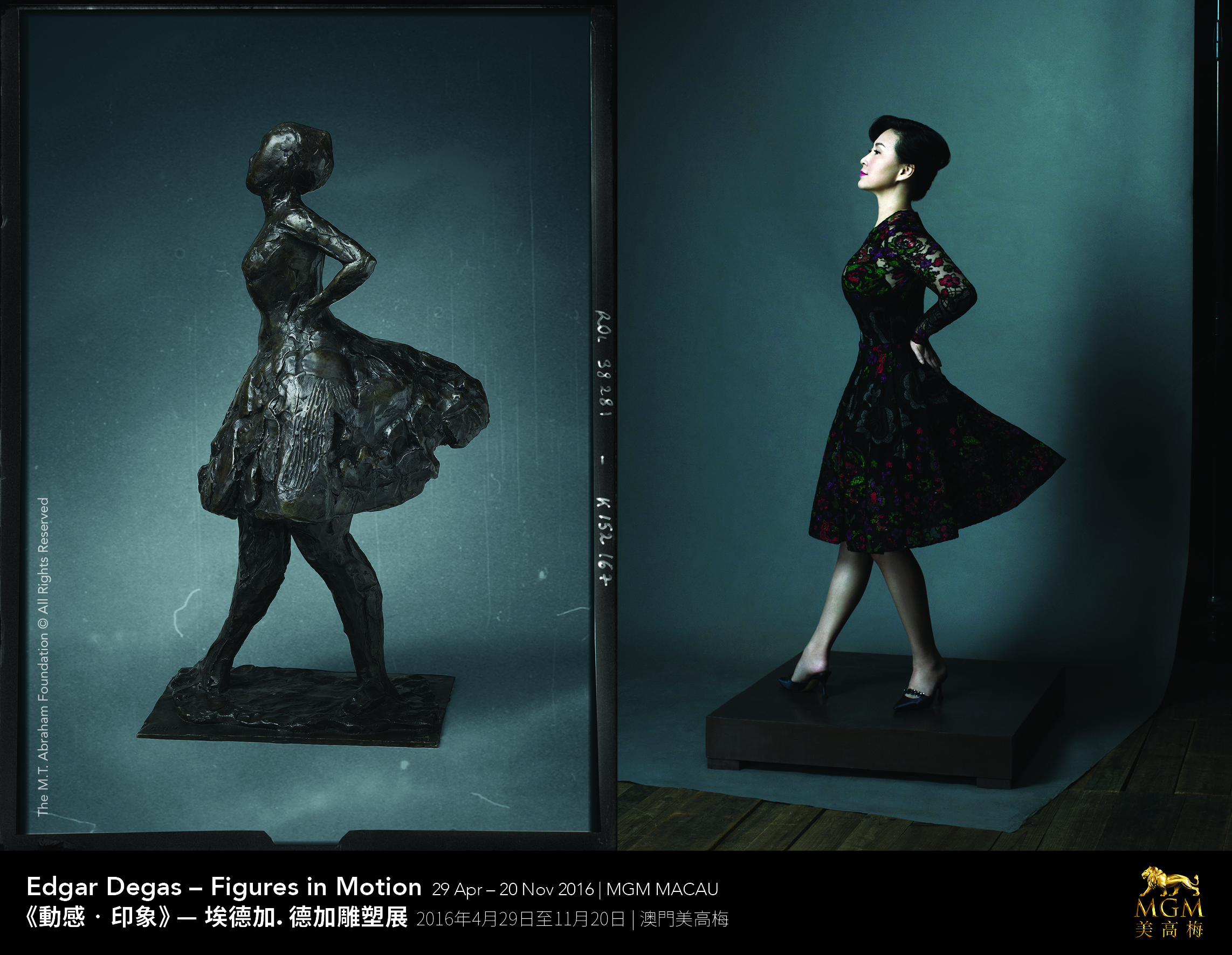 Pansy Ho posing for the campaign promoting MGM Macau's exhibition of Degas sculptures