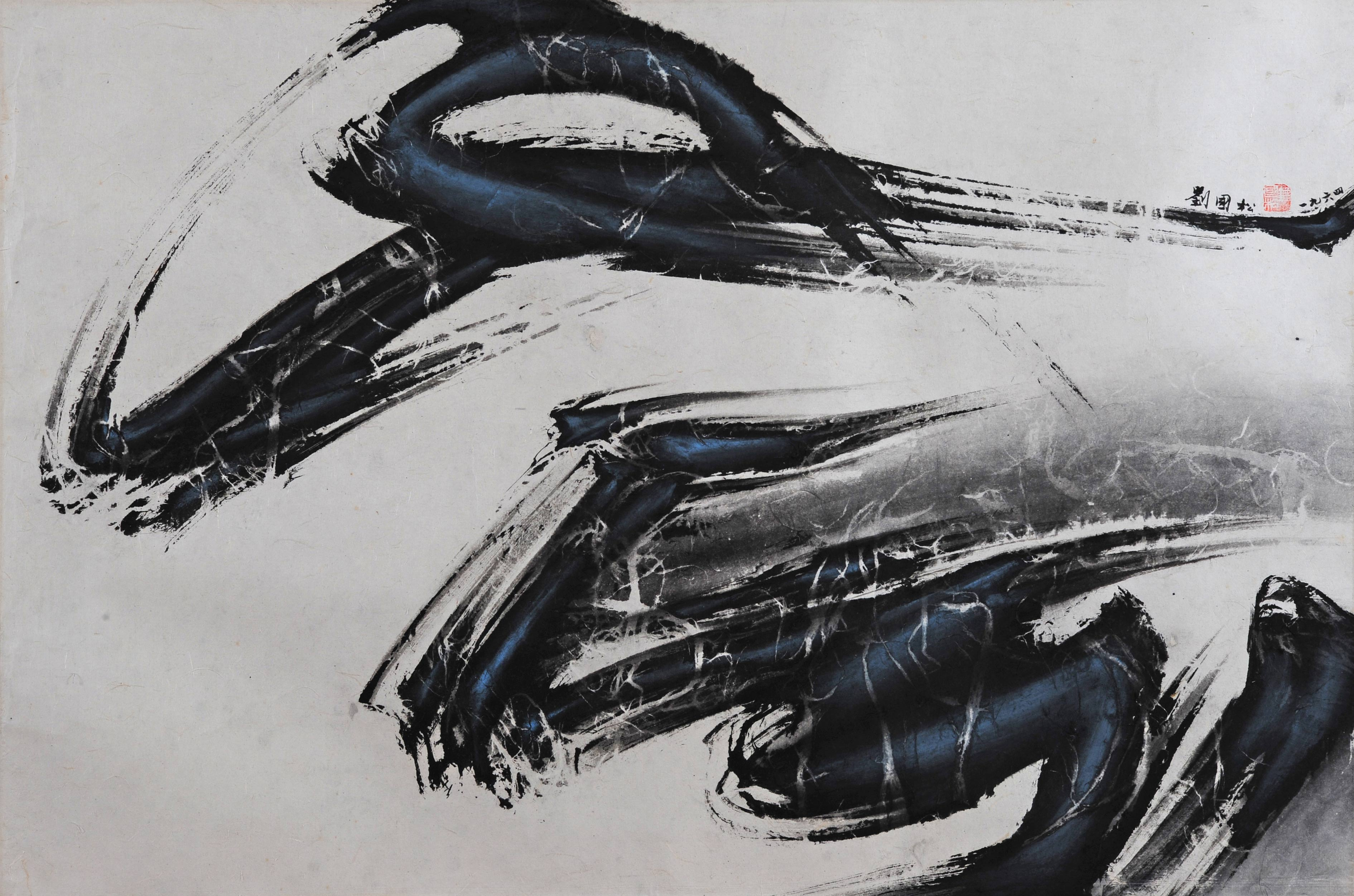 Ink Artist Liu Kuo Sung Fuses East And West Prestige