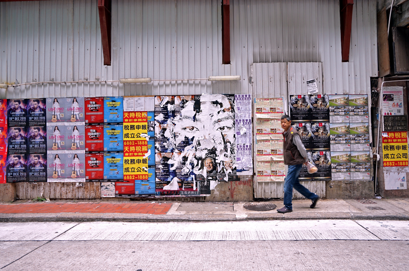 A Vhils work in Hong Kong