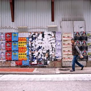 A Vhils work in Hong Kong