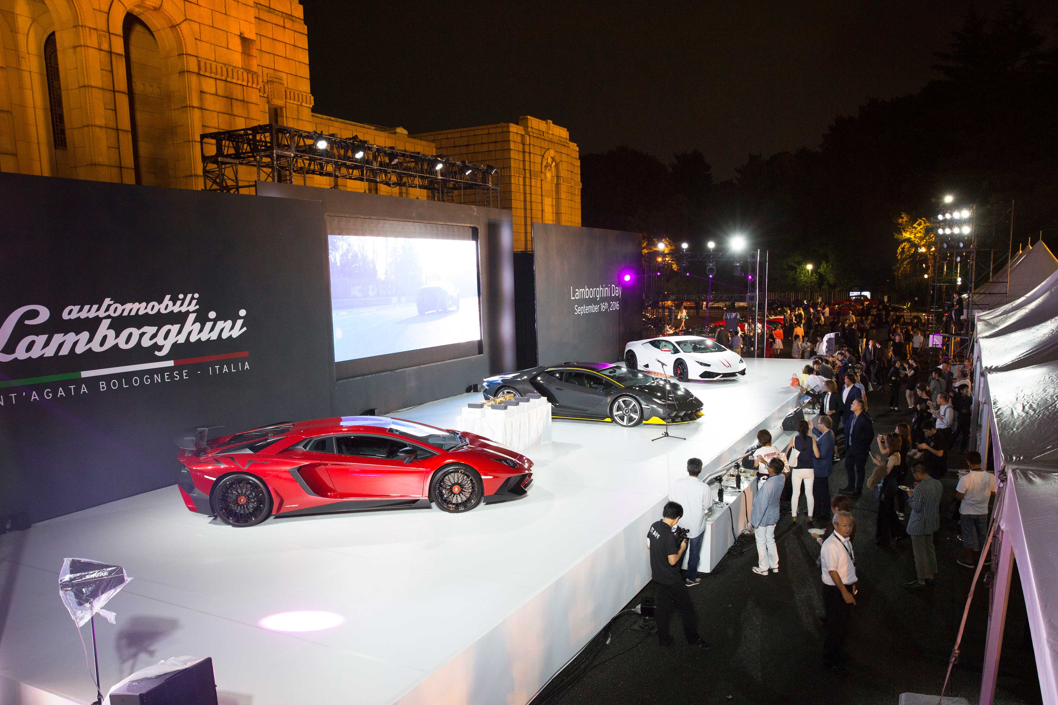 A line-up of current Lamborghinis at the Meiji Memorial Gallery