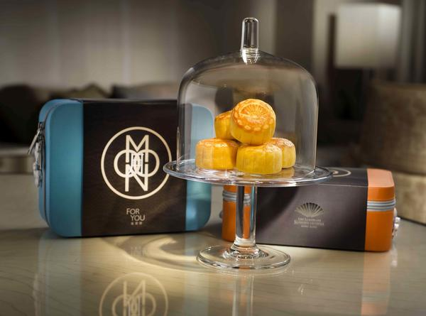 Mooncakes from the Landmark Mandarin Oriental