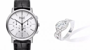 Piaget Bridal
