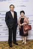 Wilson Chu and Teresa Mak