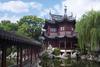 Yu Yuan Garden, Shanghai