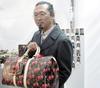 Takashi Murakami x Louis Vuitton
