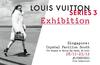 Louis Vuitton's #LVSeries3 exhibition comes to Sin