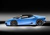 Three reasons for Lamborghini to celebrate