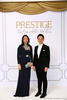 Prestige Tastemakers Ball - Arrivals - Gallery 3 - 14
