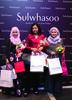 Norizah Yahya, Hamidah Hashim & Marina Abu Bakar
