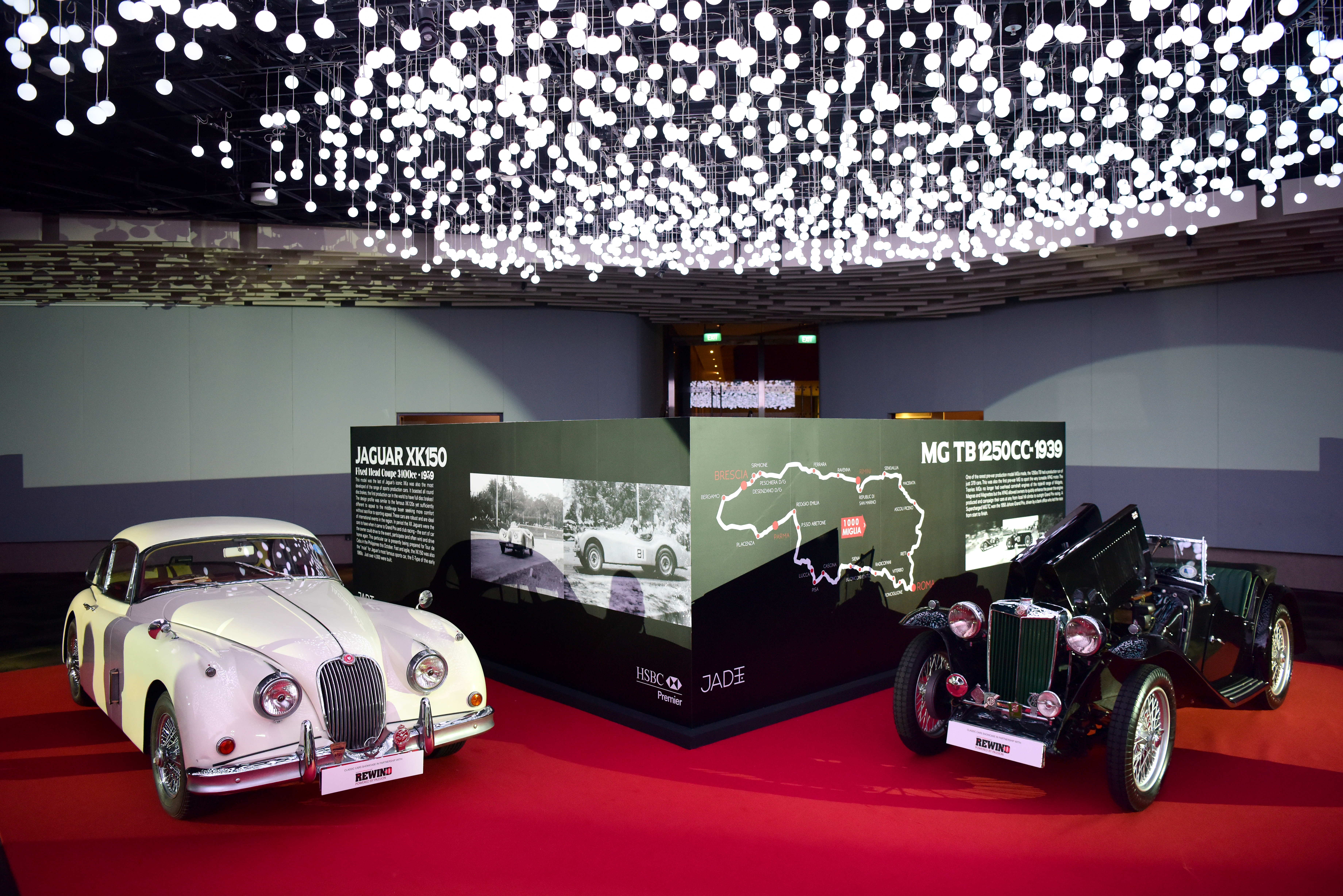 HSBC celebrates the legends of luxury