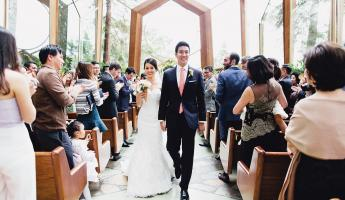 Wedding: Andrew Lie and Natasha Chiam