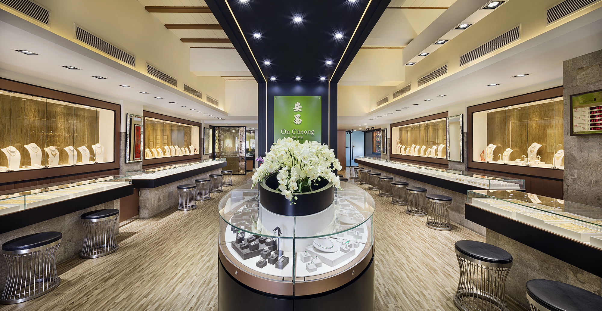 On Cheong Jewellery rebrands for the future - Prestige Online - Singapore