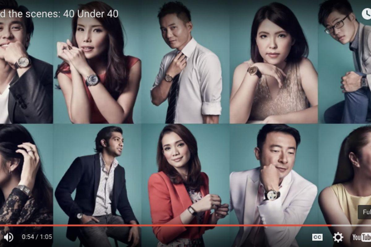 Behind the Scenes: 40 Under 40 2015