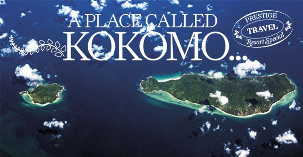 A Place Called Kokomo...