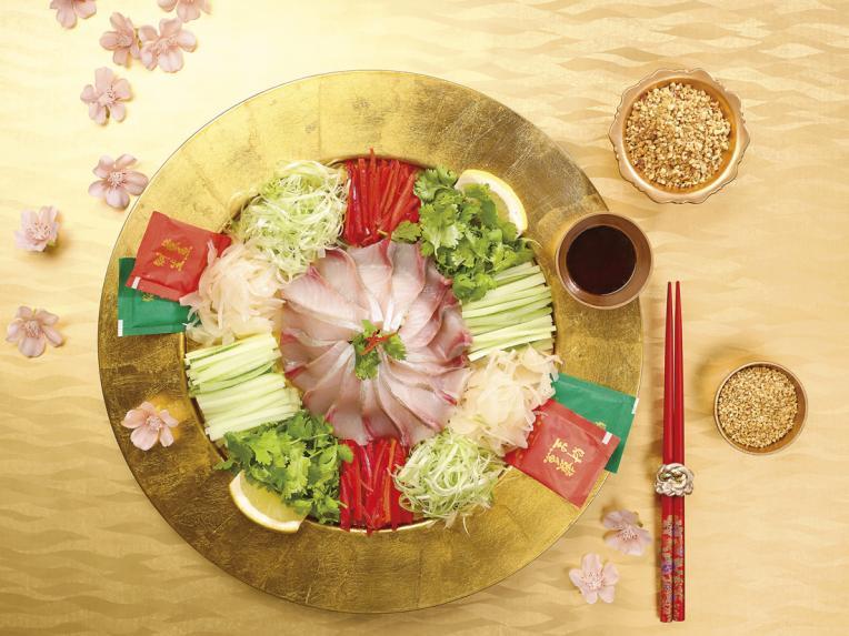 Gastronomy United