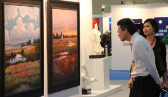 台北新藝術博覽會