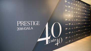 《PRESTIGE》2016年40 UNDER 40風雲晚宴