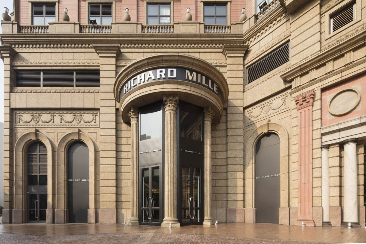 坐擁RICHARD MILLE全球最大旗艦店