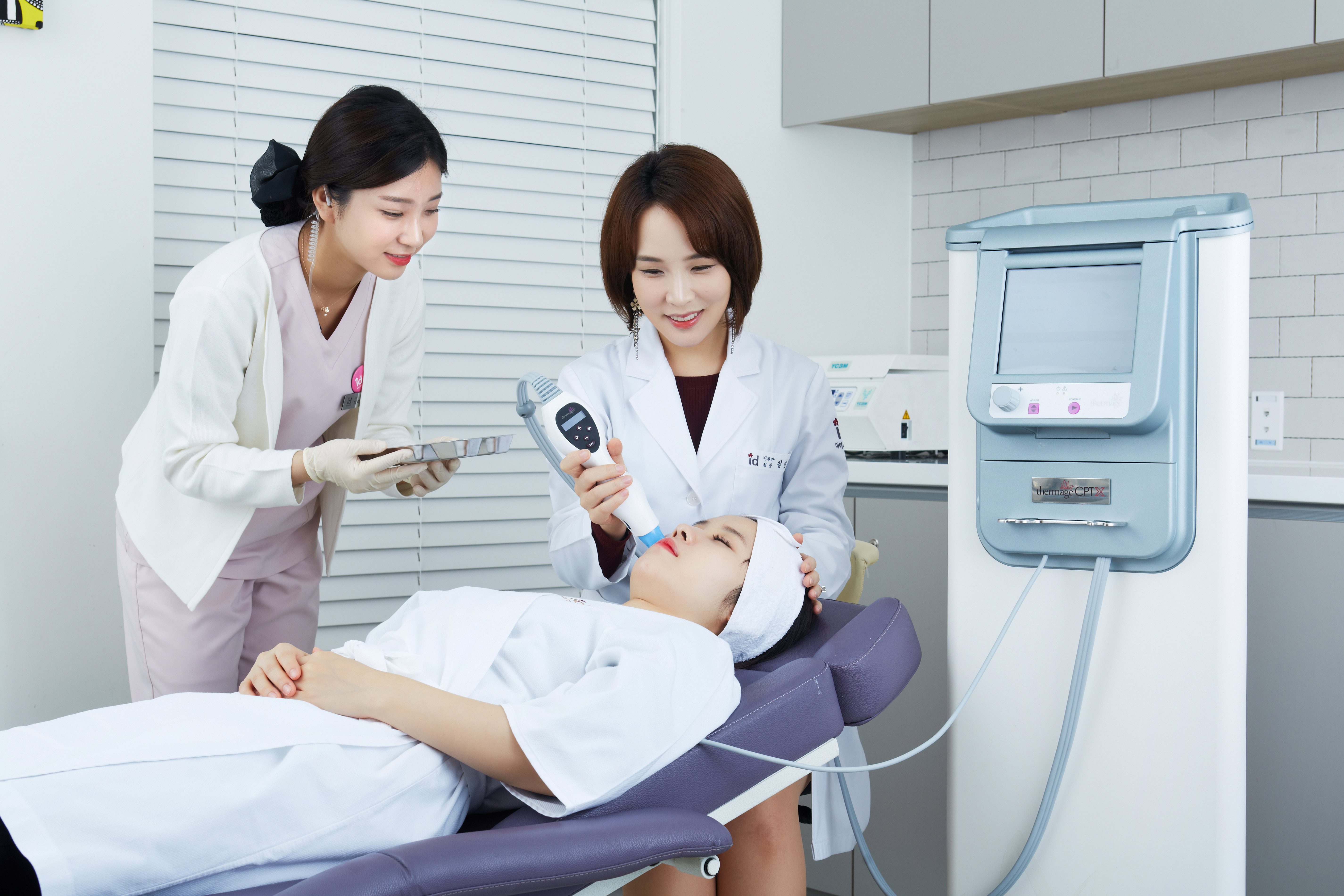 Korean Dermatologist's Skincare Secrets