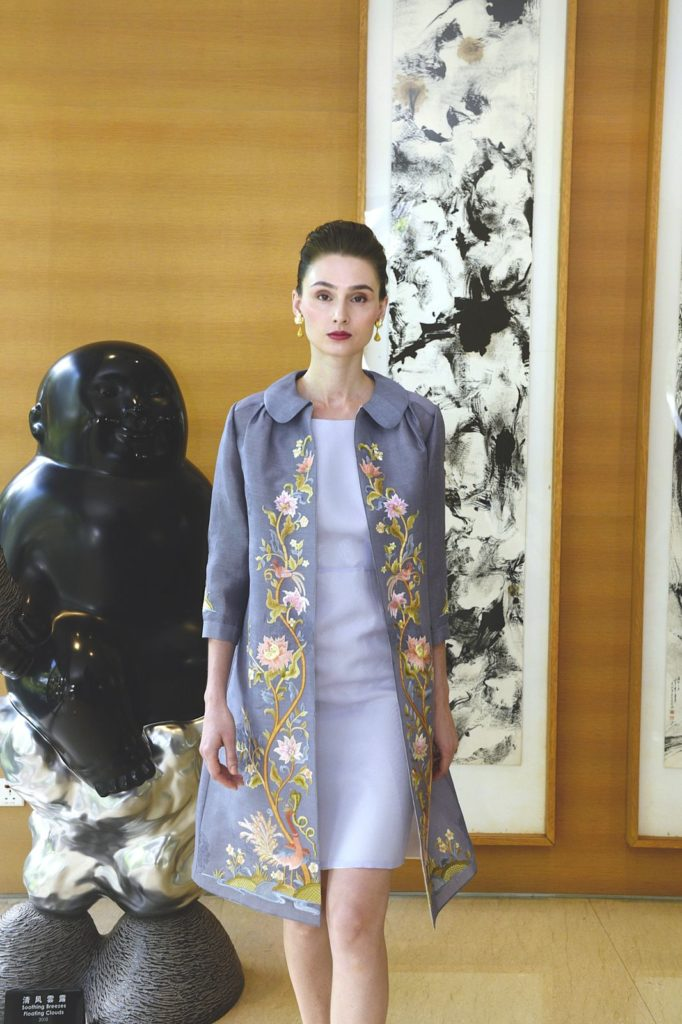 Guo Pei private trunk collection