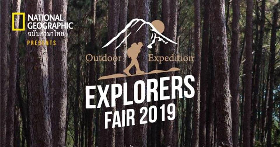explorer-fair-2019