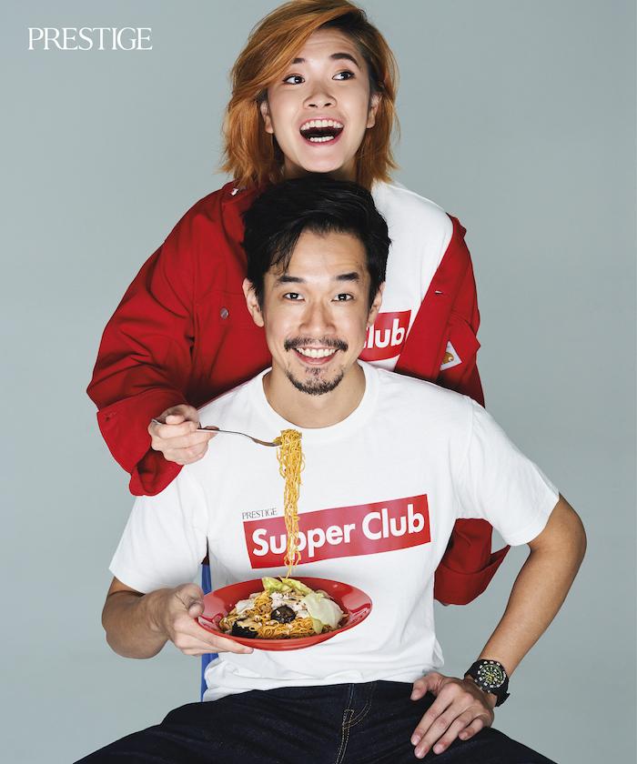 Prestige Supper Club