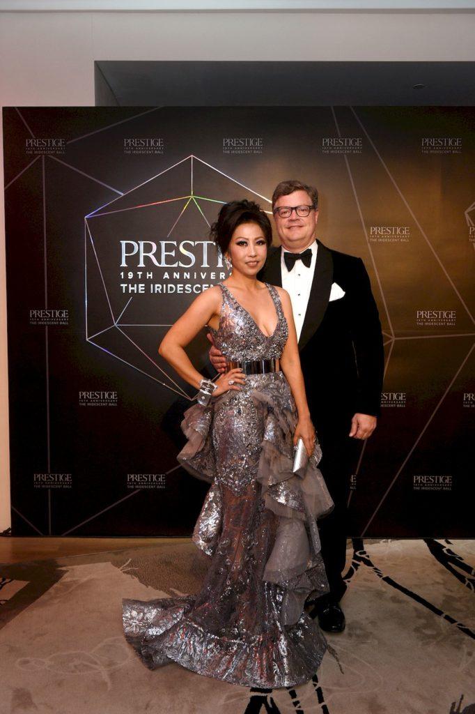 Prestige Ball 2019