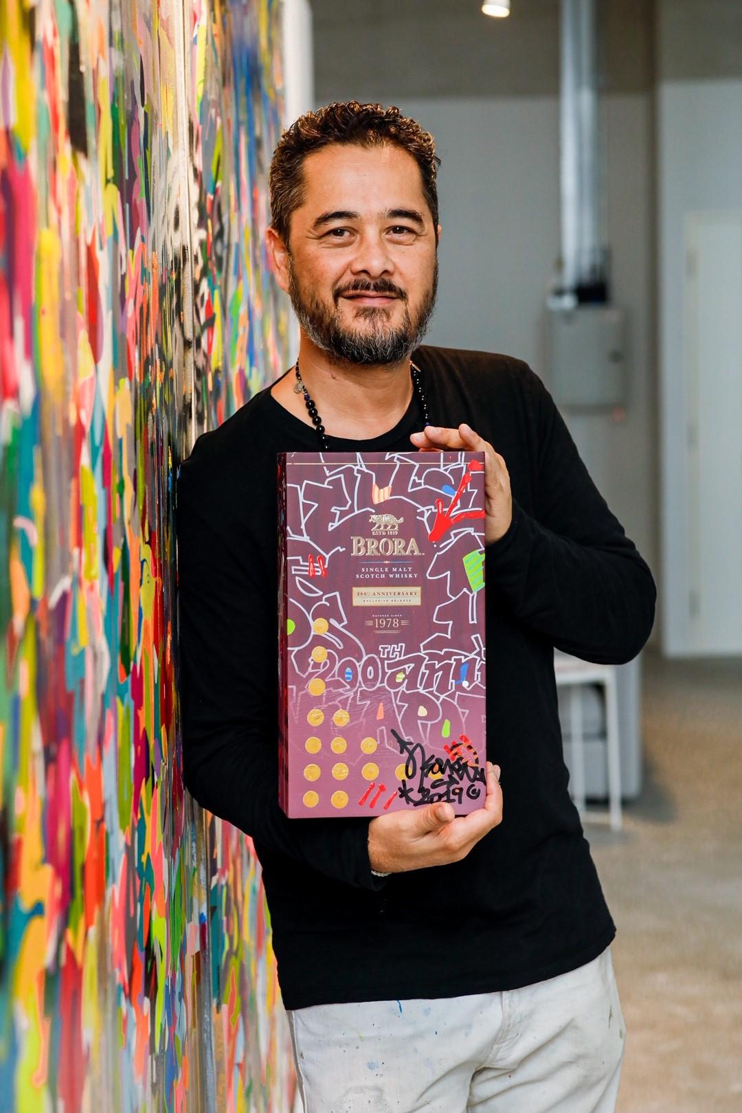 Graffiti artist Cyril Kongo designs whisky bottle to celebrate Brora and Singapore's bicentennial
