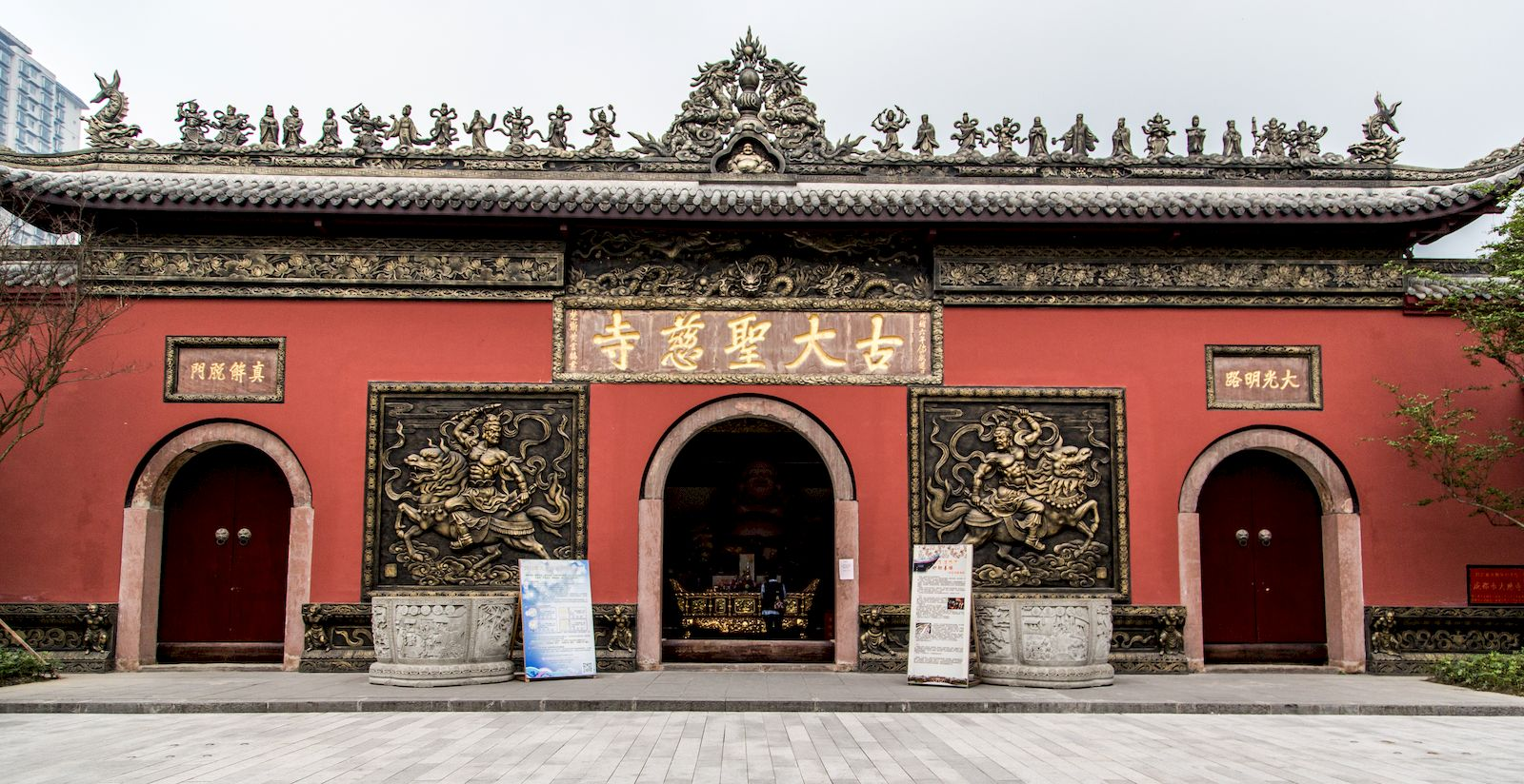 Your itinerary to Chengdu