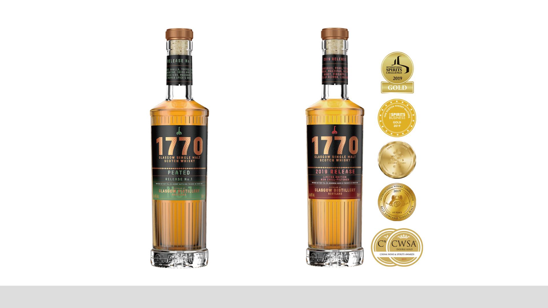 1770單一純麥威士忌系列再現格拉斯哥製酒榮景