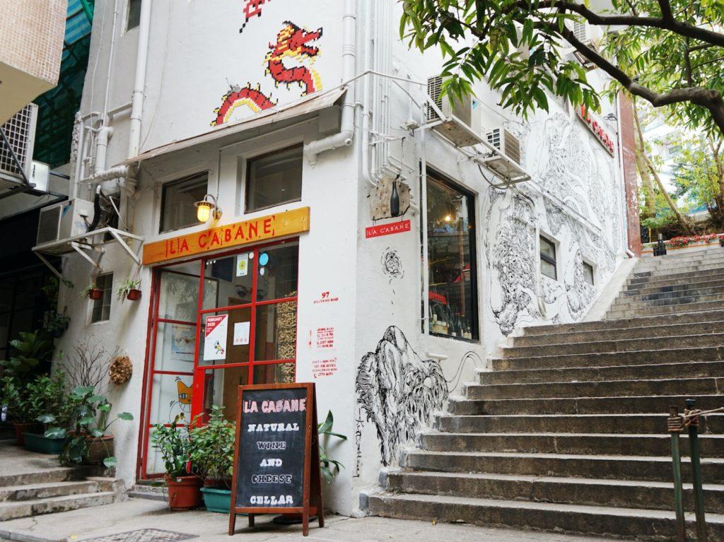 best wine shops in Hong Kong