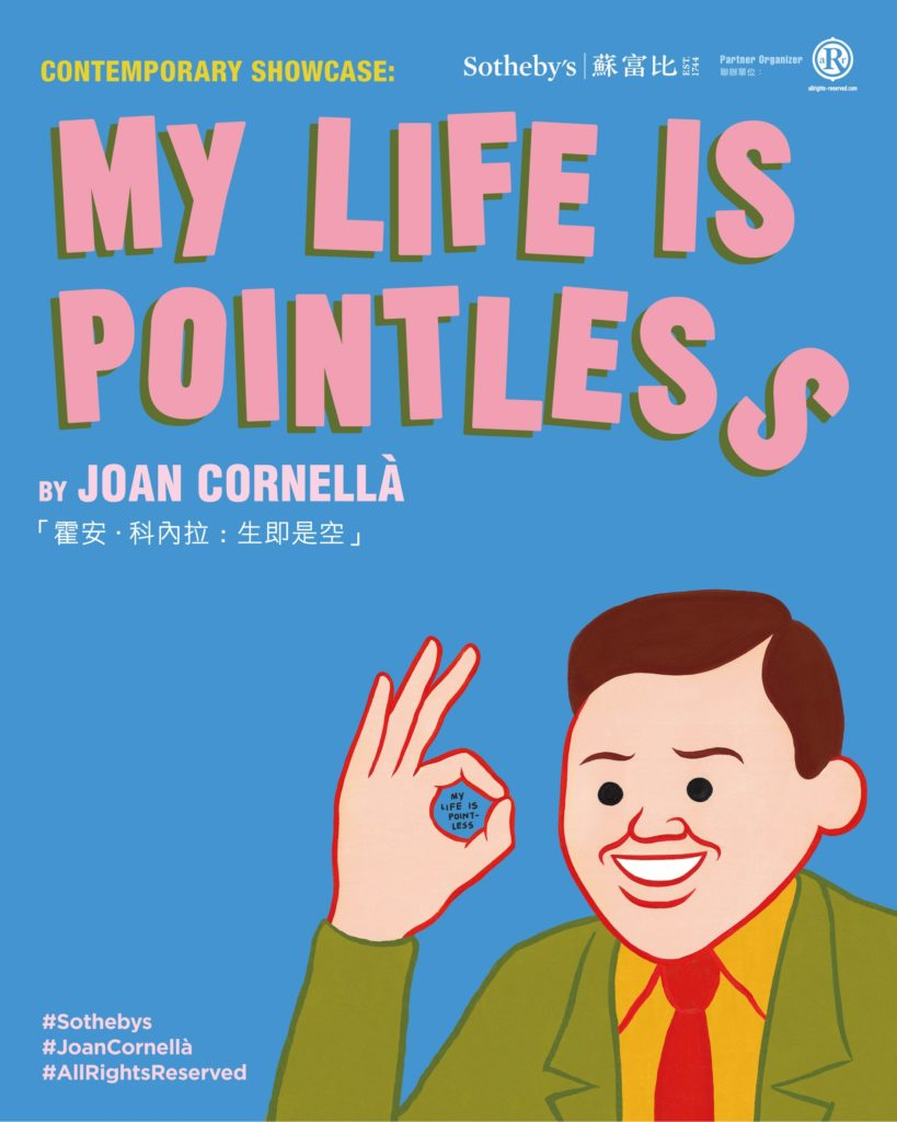 My Life is Pointless by Joan Cornellà