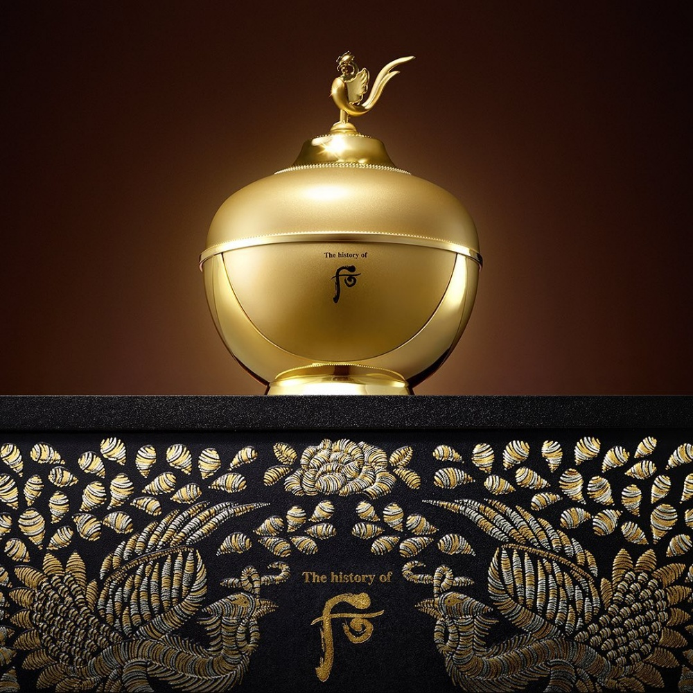 The History of Whoo Imperial Youth Eye Cream special edition