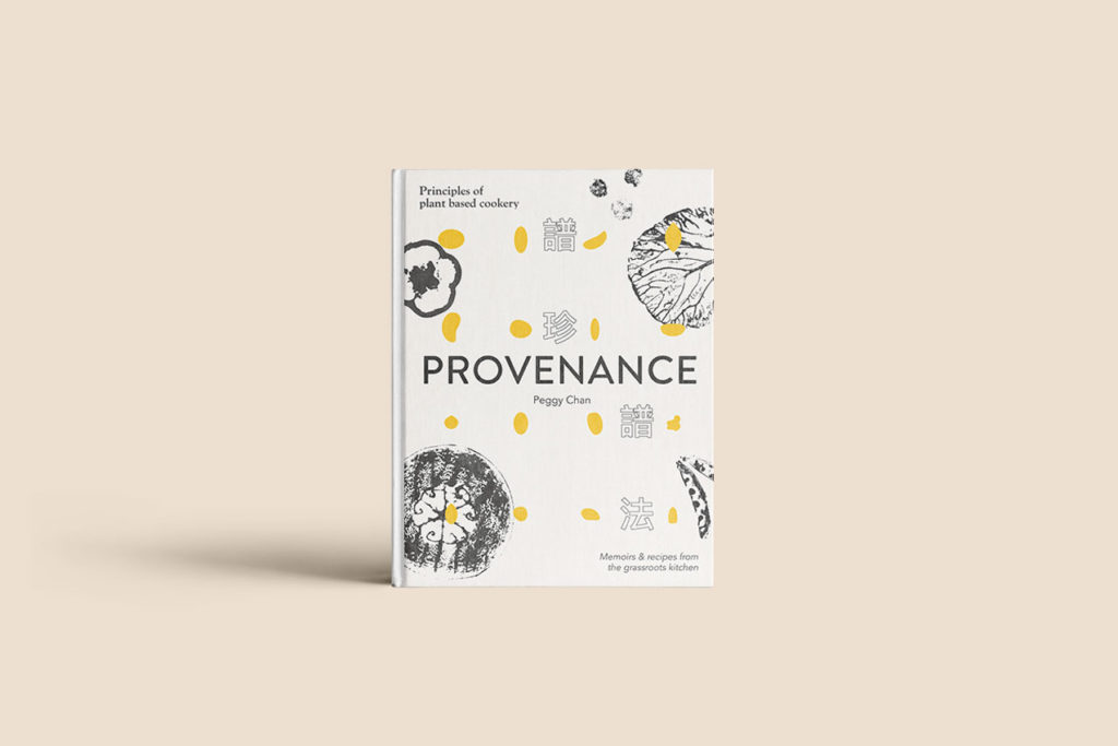 Provenance cookbook by Peggy Chan
